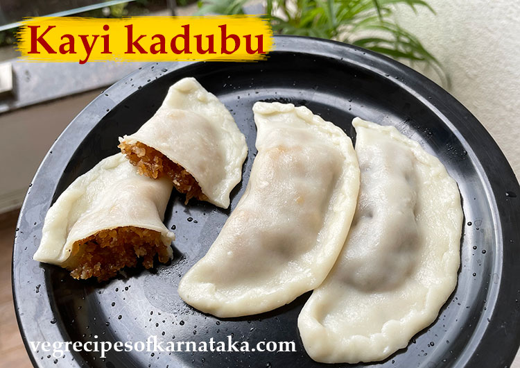 Kayi kadubu or rice modak recipe