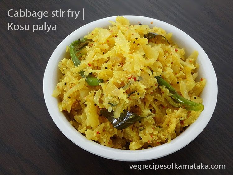 kosu palya or cabbage stir fry