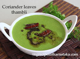 coriander leaves tambli