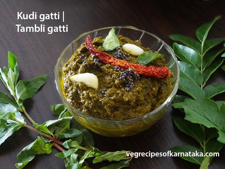 Mangalore recipes udupi recipes karnataka recipes from kudi gatti or mixed leaves chutney forumfinder Image collections