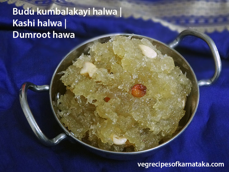 kumbalakayi halwa or kashi halwa or dumroot halwa recipe