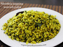 methi toor dal stir fry recipe