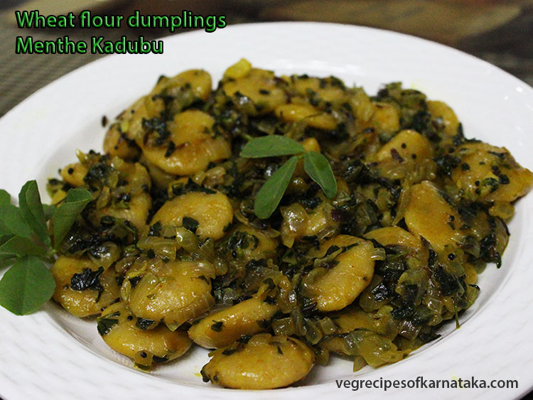 Menthe kadubu recipe wheat flour dumplings in methi leaves north menthe kadubu recipe forumfinder Images