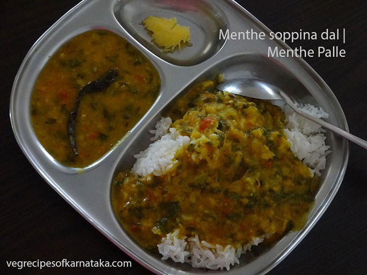 menthe palle or menthe soppina dal recipe