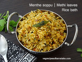 menthe soppu or methi rice recipe