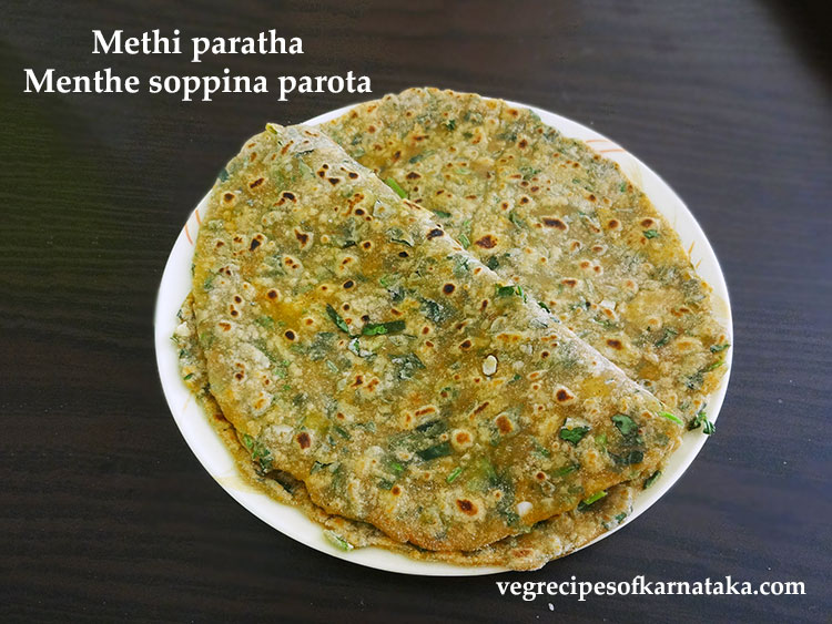 Methi leaves paratha recipe, menthe soppu parota