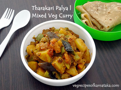 mixed vegetable curry recipe