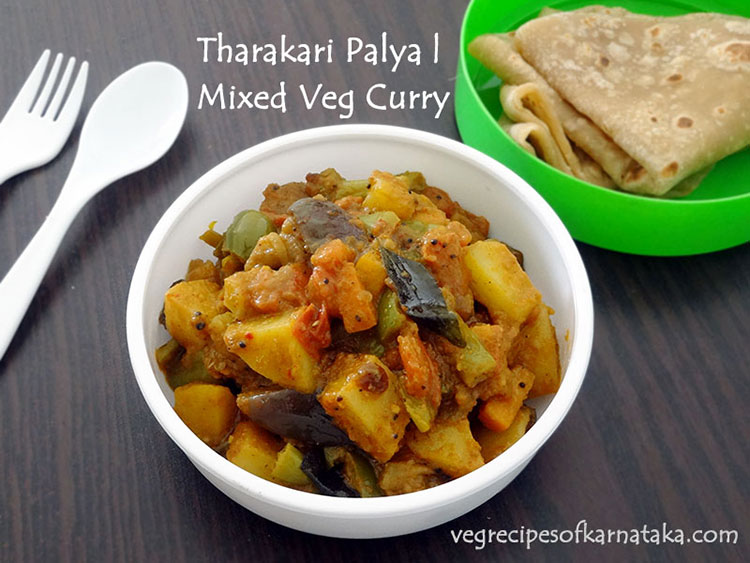 Karnataka style mixed veg curry or palya