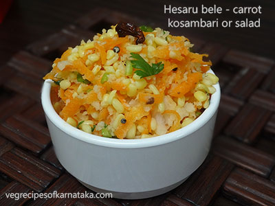 Mung dal-carrot salad recipe