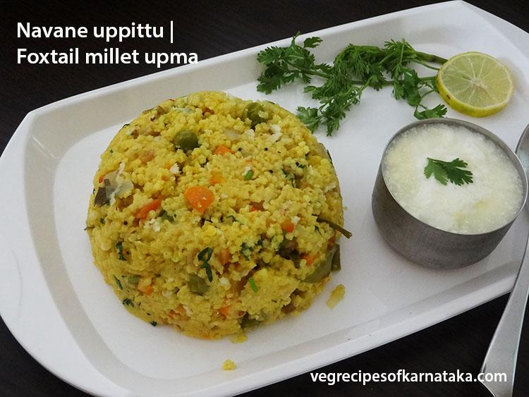 Navane uppittu recipe how to make foxtail millet upuma millet or navane uppittu or foxtail millet upma ccuart Choice Image