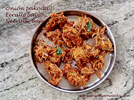 onion pakaoda recipe