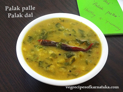 palak palle or palak dal recipe