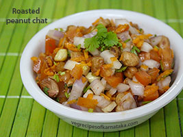 roasted peanut chat recipe