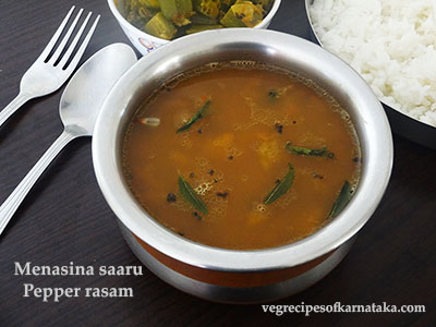 menasina saaru or pepper rasam