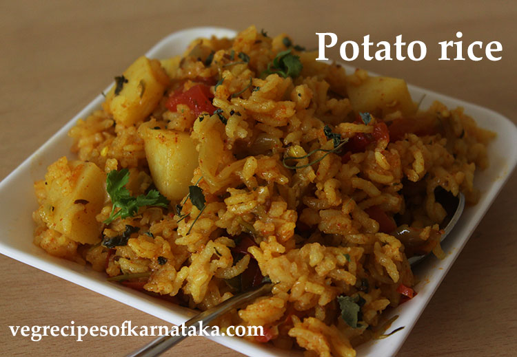 potato rice or aloo rice