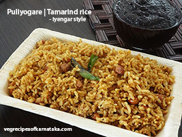 Iyengar style puliyogare or tamarind rice recipe