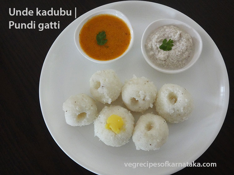 Unde kadubu or pundi gatti recipe