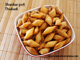 shankar poli recipe