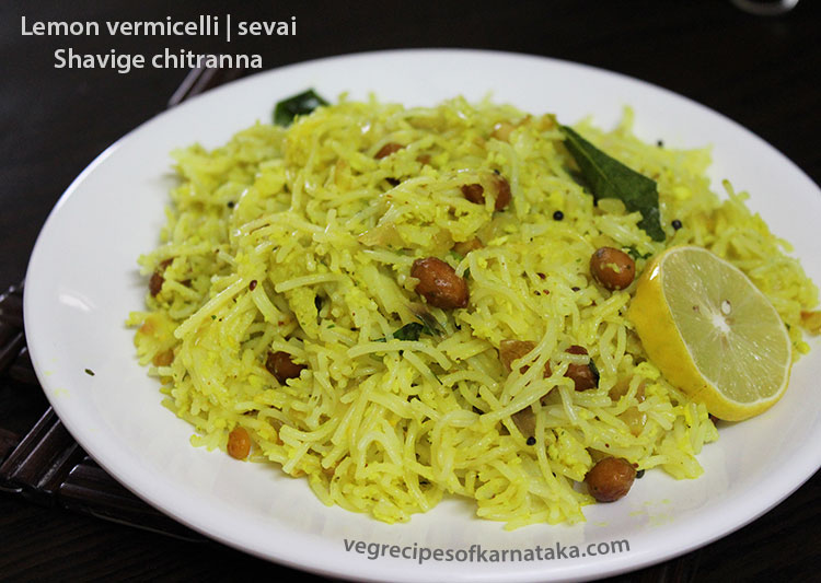 shavige chitranna or lemon sevai