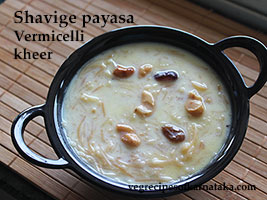 shavige payasa recipe