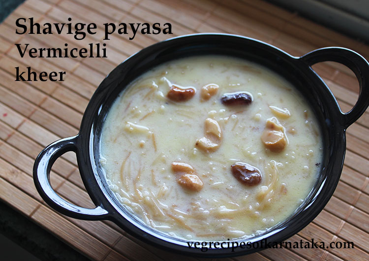 Shavige payasa or vermicelli kheer recipe