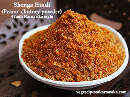shenga hindi recipe