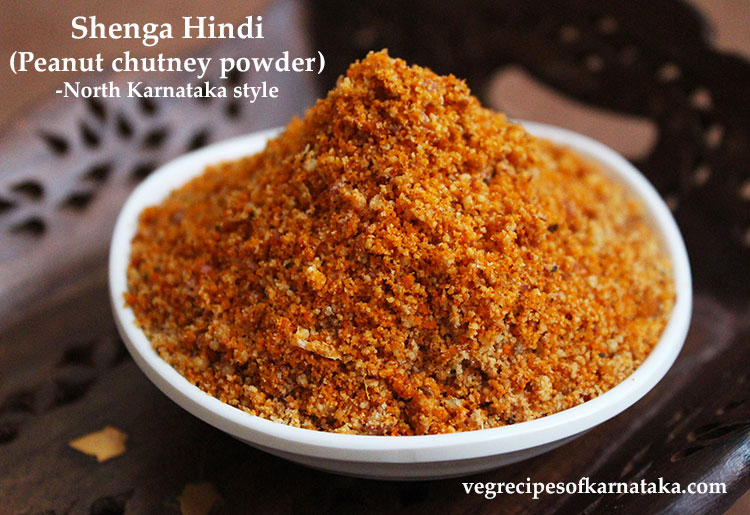 shenga hindi or peanut chutney powder