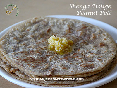 shenga holige or obbattu recipe
