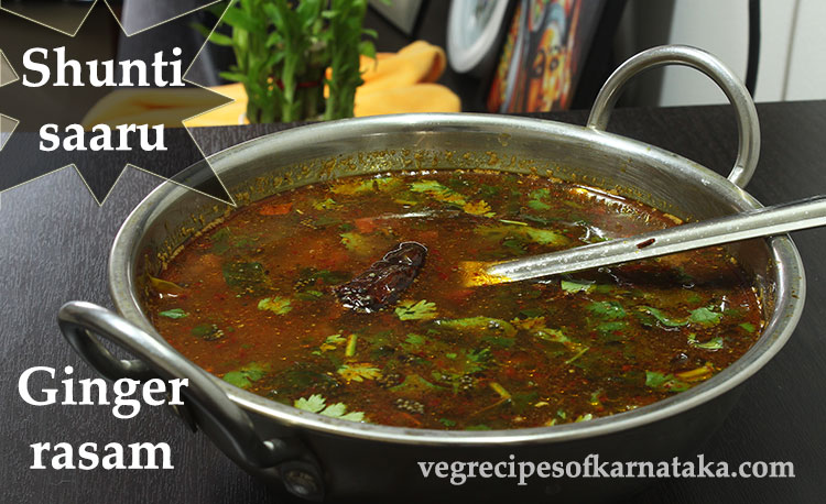 shunti saaru or ginger rasam recipe