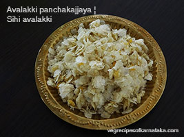 sihi avalakki recipe