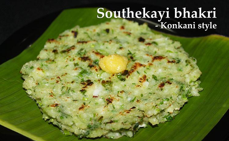 Southekayi rotti recipe | How to make cucumber bakri | Konkani style