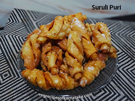 suruli poori or puri recipe