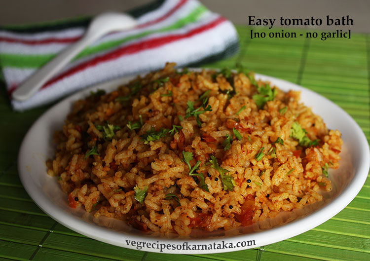 Tomato bath recipe how to make simple tomato rice easy tomato easy tomao bath recipe ccuart Choice Image