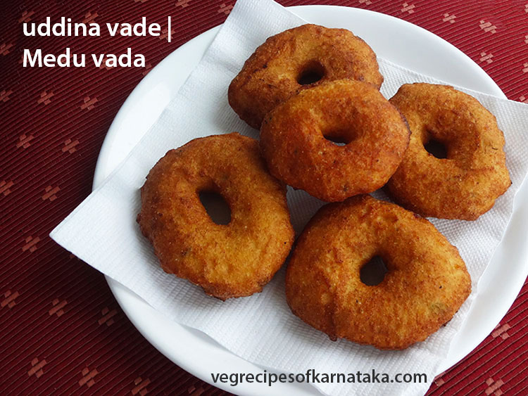 medu vada or uddina vade recipe