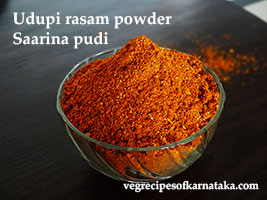 udupi rasam powder recipe