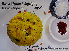 upuma or uppittu recipe