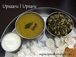 upsaaru recipe