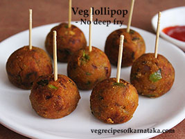 veg lollipop recipe