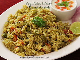 vegetable palav recipe