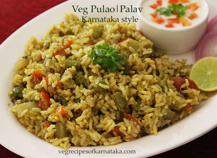 Karnataka style pulao recipe how to make karnataka style pulav karnataka style pulao recipe forumfinder Image collections